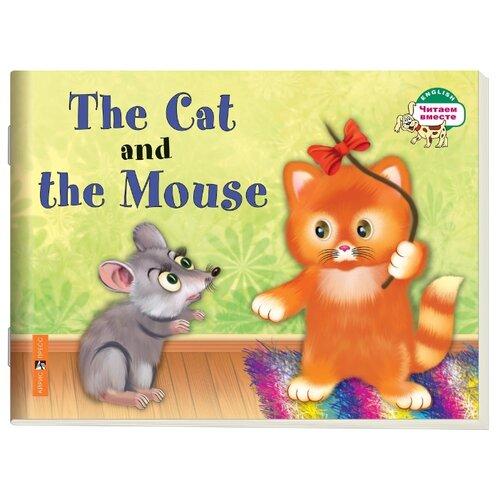 Купить Наумова Н.А. 1 уровень. Кошка и мышка. The Cat and the Mouse (на английском языке) , Айрис-Пресс, Учебные пособия