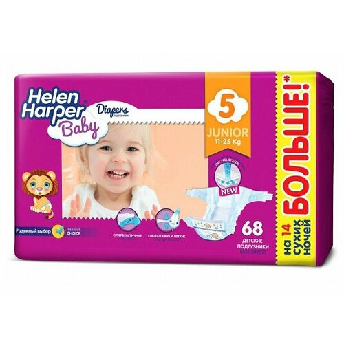 Helen Harper подгузники Baby 5 (11-25 кг) 68 шт. подгузники helen harper baby размер 4 maxi 7 14 кг 62 шт 5411416 029731