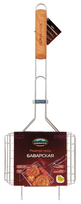 Решетка Пикничок Баварская 401-737 для сарделек и колбасок, 20,5х15 см