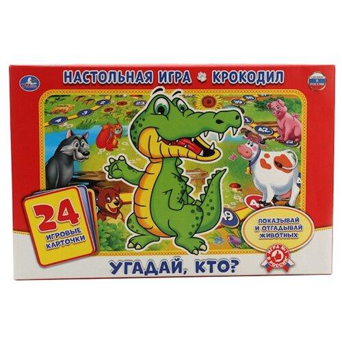 Купить Настольная игра Умка Угадай, кто? Крокодил, Настольные игры