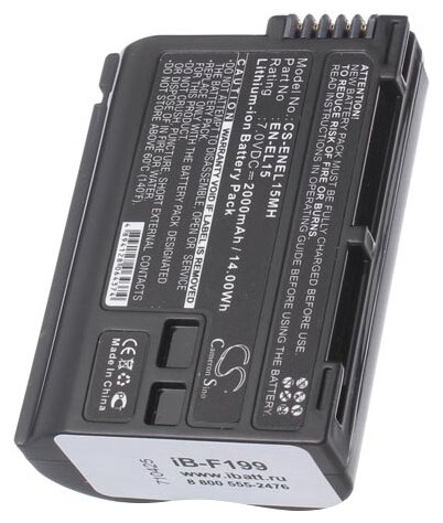 Аккумулятор iBatt iB-F199