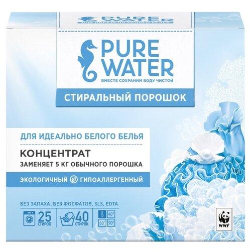 Стиральный порошок PURE WATER Для белого белья концентрат картонная пачка 0.8 кг