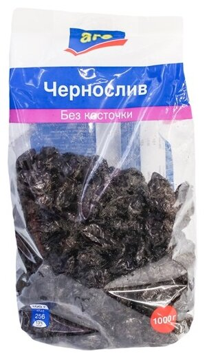 Чернослив Aro без косточек 1000 г, 1 кг.
