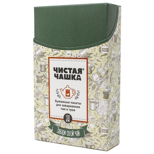 Фильтр-пакеты для заваривания Чистая Чашка 1606 100 шт. белый
