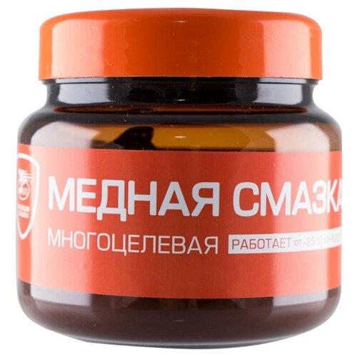 Смазка для мототехники ВМПАВТО Медная МС 1640 0.4 кг