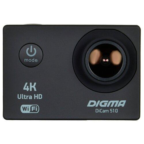 Экшн-камера Digma DiCam 510 черный