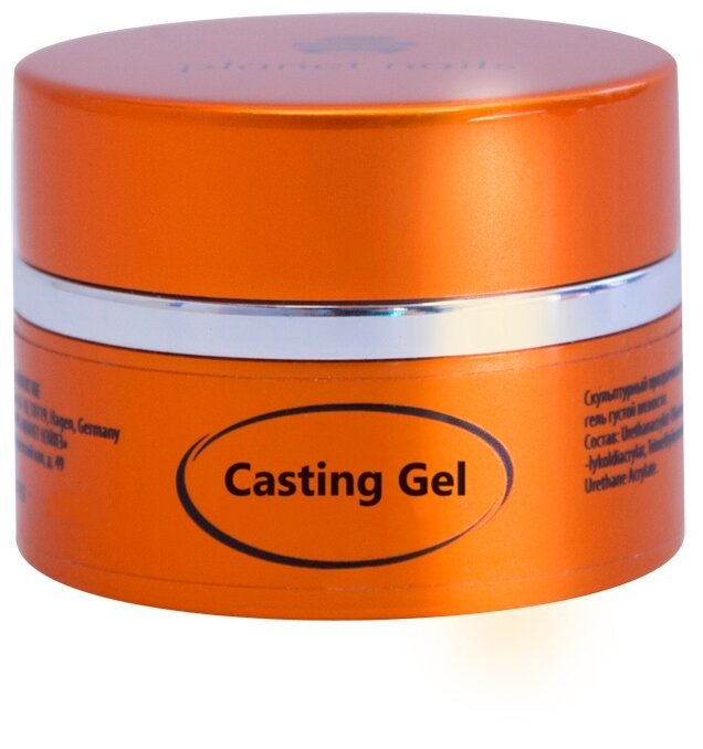 Краска planet nails Casting gel для литья