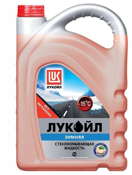 Жидкость для стеклоомывателя ЛУКОЙЛ 1714265, -15°C, 5 л