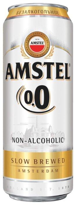 Пиво безалкогольное светлое Amstel 450 мл