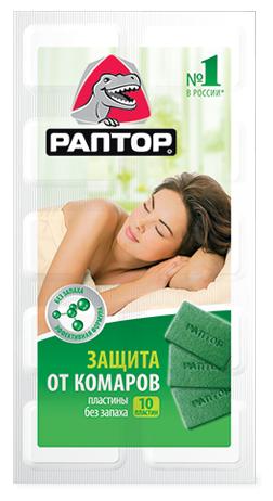 Пластины от комаров Раптор без запаха, 10 шт.