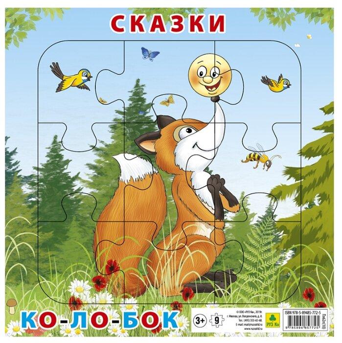 Рамка-вкладыш РУЗ Ко Сказки Колобок (Пл62п), 9 дет.