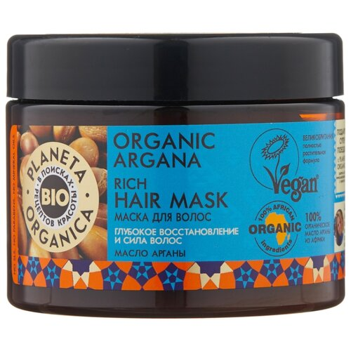 Planeta Organica BIO Organic Argana Маска для волос восстанавливающая, 300 мл цена 2017
