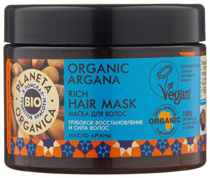 Planeta Organica BIO Organic Argana Маска для волос восстанавливающая