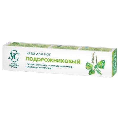Невская Косметика Крем для ног Подорожниковый 50 мл туба косметика для волос макадамия отзывы