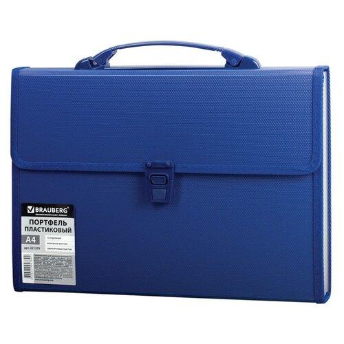 Купить BRAUBERG Портфель пластиковый А4, 13 отделений, тканевая окантовка темно-синий, Файлы и папки