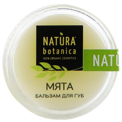 Natura Botanica Бальзам для губ Мята