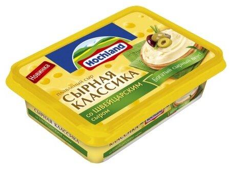 Сыр Hochland плавленый Сырная классика со Швейцарским сыром 50%, 200г