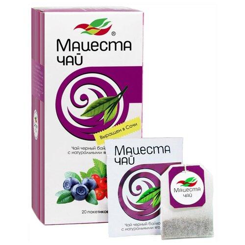 Чай черный Мацеста с натуральными ягодами в пакетиках , 20 шт. фото