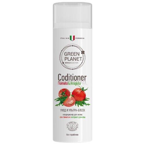 GREEN PLANET кондиционер для волос Уход и ультра-блеск с соком томата и экстрактом рукколы, 200 мл