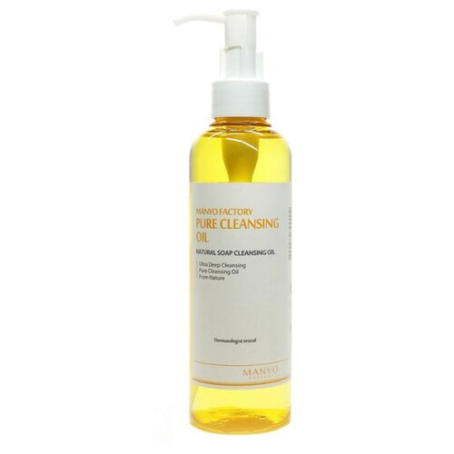 Manyo Factory гидрофильное масло для снятия макияжа Pure Cleansing Oil, 200 мл кодали масло для снятия макияжа