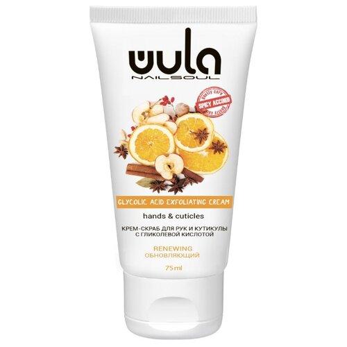 Купить WULA nailsoul Обновляющий крем-скраб для рук и кутикулы Spicy accord с гликолевой кислотой, 75 мл