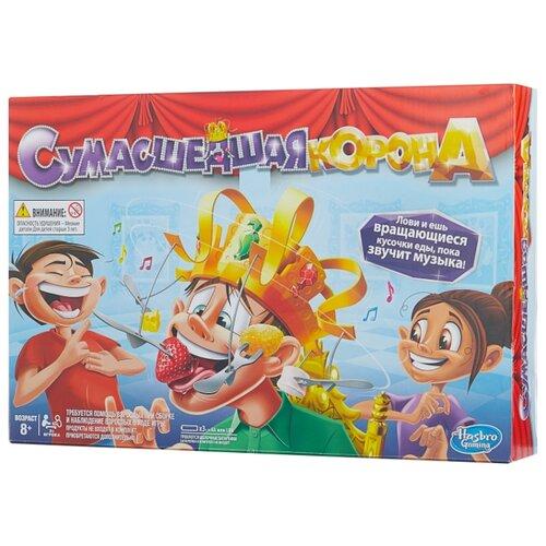 Купить Настольная игра Hasbro Игры Сумасшедшая корона E2420, Настольные игры