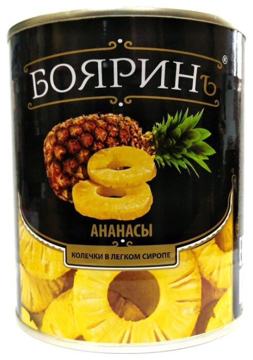 Консервированные ананасы Бояринъ колечки в легком сиропе, жестяная банка 850 мл