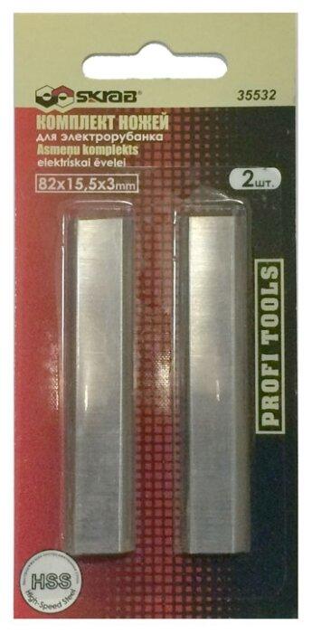 Набор ножей для электрорубанка SKRAB 35532 (2 шт.)