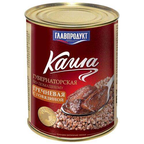 цена на Главпродукт Каша губернаторская по-домашнему гречневая с говядиной 340 г