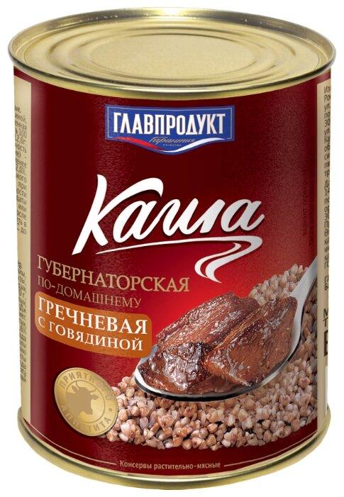 Главпродукт Каша губернаторская по-домашнему гречневая с говядиной 340 г