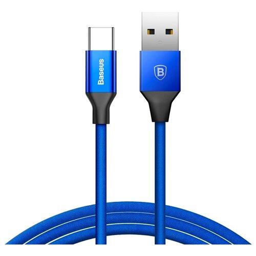 Купить Кабель Baseus Yiven USB - USB Type-C (CATYW) 1.2 м синий