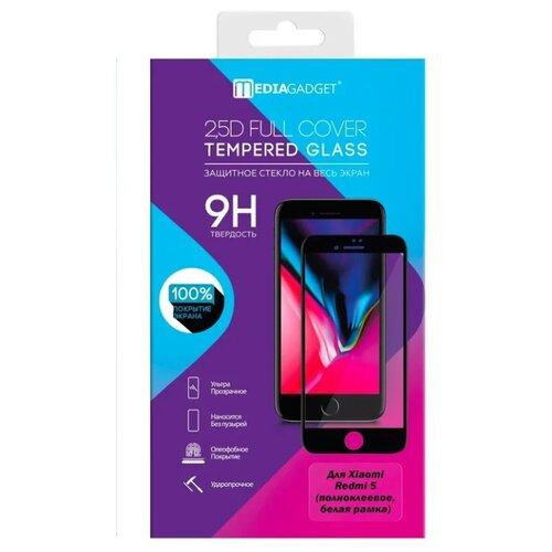 Защитное стекло Media Gadget 2.5D Full Cover Tempered Glass полноклеевое для Xiaomi Redmi 5 белый