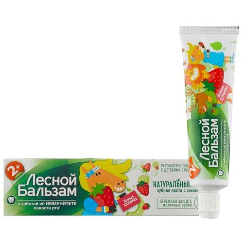 Купить Зубная паста Лесной бальзам Нежная клубника с соком алоэ с 2 лет, 50 мл, Гигиена полости рта