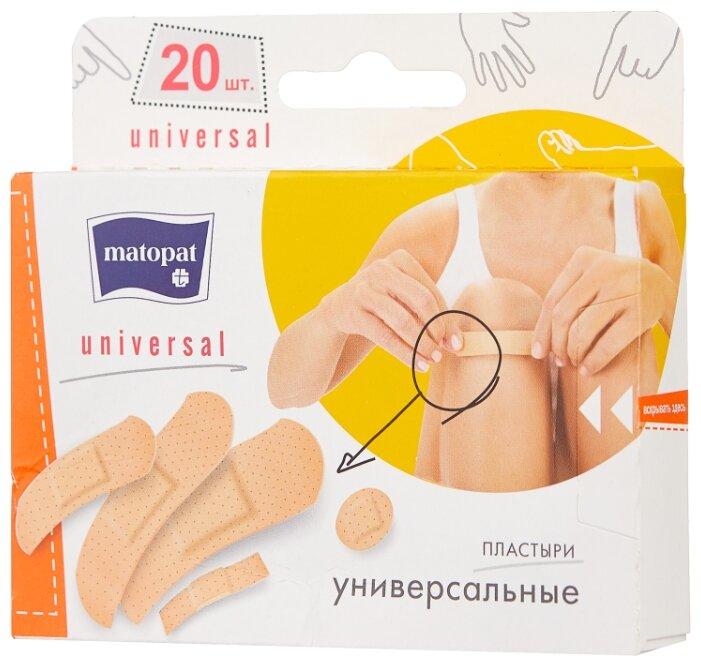 Matopat Universal пластырь бактерицидный 5 размеров, 20 шт.