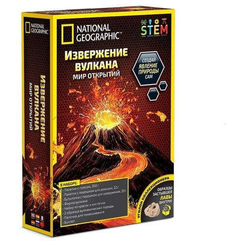 Купить Набор National Geographic Извержение вулкана, Наборы для исследований
