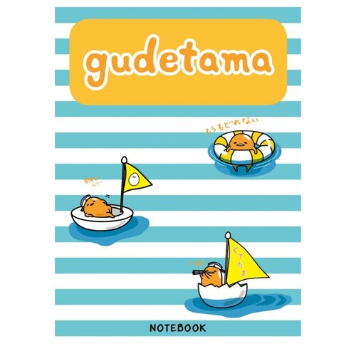 Купить Блокнот ЭКСМО Gudetama. Блокнот с грустным желтком (полоска) 138x200, 80 листов, Блокноты