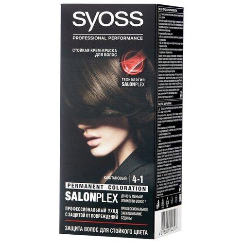 Syoss Color Стойкая крем-краска для волос, 4-1 Каштановый