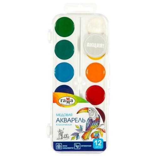 Фото - ГАММА Акварель Классическая, 12 цветов (216019) акварель гамма классическая медовая 216018 10 цветов