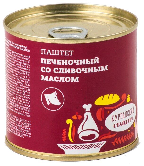 Паштет Курганский стандарт Печеночный со сливочным маслом из говяжьей печени 250 г