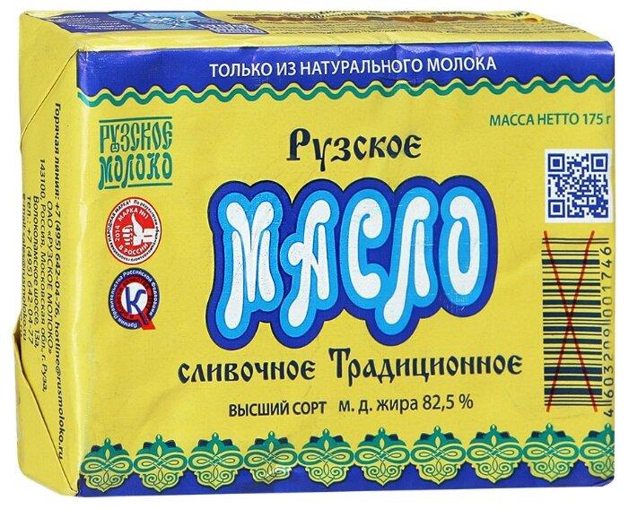 Рузское Молоко Масло сливочное традиционное 82.5% 82.5%, 175 г