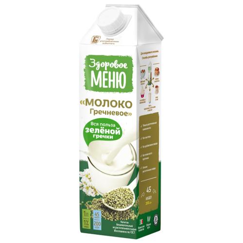 Гречневый напиток Здоровое меню Молоко гречневое 1 л