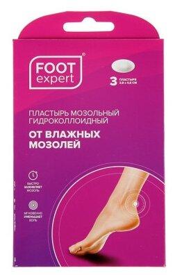 Foot Expert Гидроколлоидный пластырь размер 2,8х4,6 см., №3