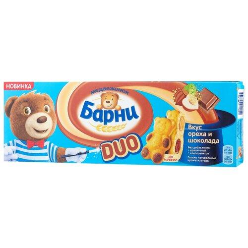 Пирожное Медвежонок Барни Duo со вкусом ореха и шоколада 150 г