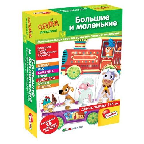 Купить Настольная игра Lisciani Giochi Большие и маленькие R63635, Настольные игры