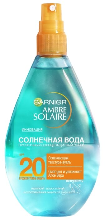 GARNIER Ambre Solaire солнцезащитный спрей для тела Солнечная