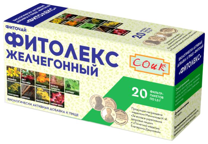 Соик чай Фитолекс Желчегонный ф/п 1.5 г №20