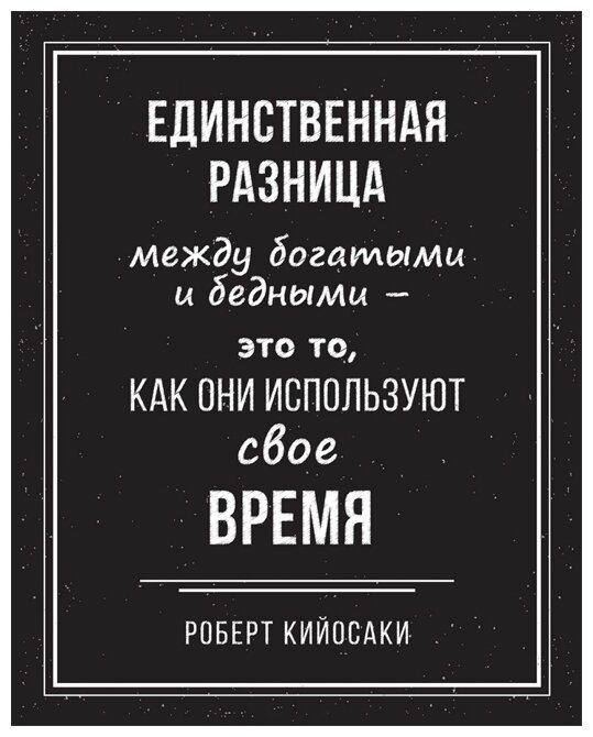 Картина Ekoramka Кийосаки, черная 30х40 см