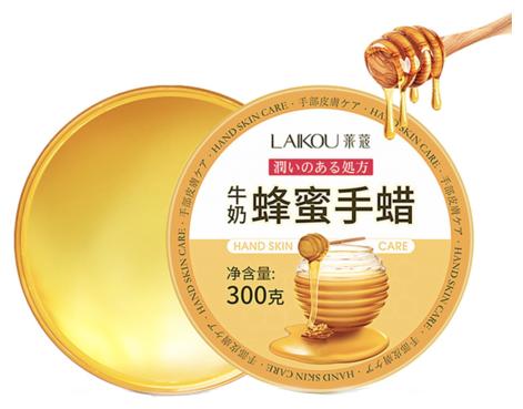 Маска для рук LAIKOU Honey