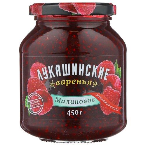 Варенье Лукашинские малиновое, банка 450 г
