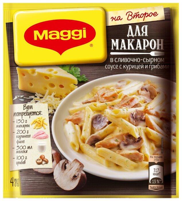 MAGGI Смесь для приготовления Макарон в сливочно-сырном соусе с курицей и грибами, 30 г